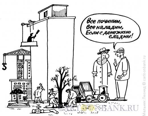Карикатура: Были бы денежки!.., Мельник Леонид