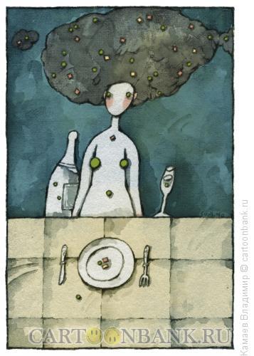 Карикатура: Салат Оливье, Камаев Владимир