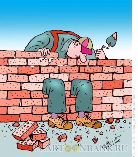 Карикатура: Строитель-каменщик, Сергеев Александр