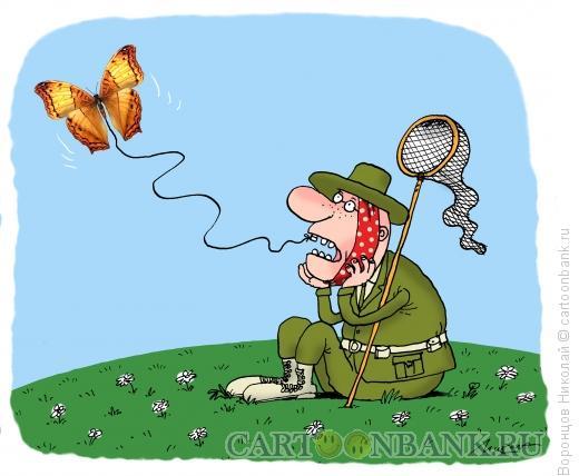 Карикатура: Стоматология, Воронцов Николай