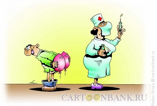 http://www.anekdot.ru/i/caricatures/normal/15/5/10/ukol.jpg