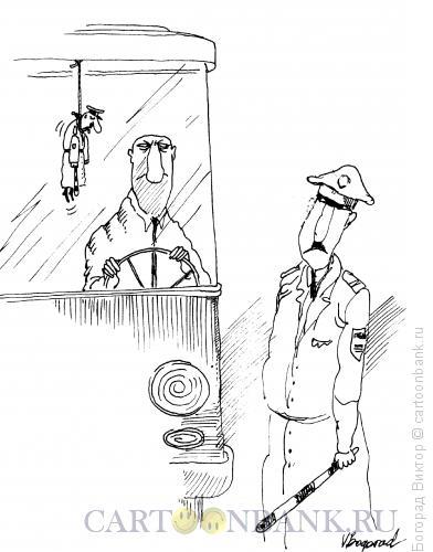Карикатура: Амулет, Богорад Виктор