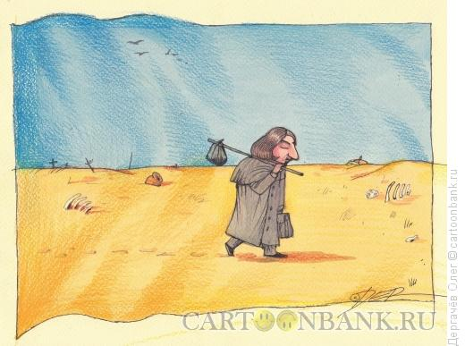 Карикатура: Гоголь, Дергачёв Олег