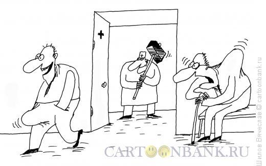 Карикатура: Врач с кувалдой, Шилов Вячеслав