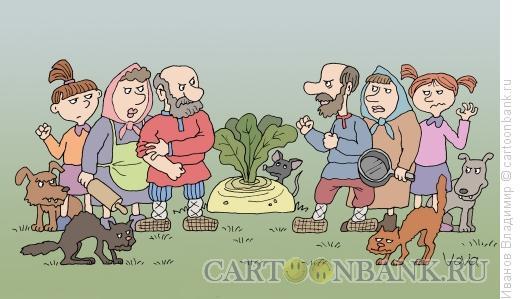 http://www.anekdot.ru/i/caricatures/normal/15/5/12/konkurenciya.jpg