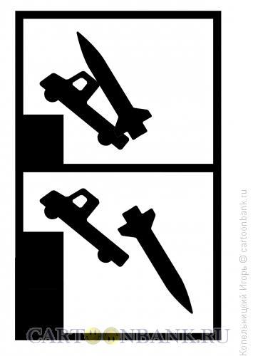 Карикатура: Ракета падает с грузовика, Копельницкий Игорь