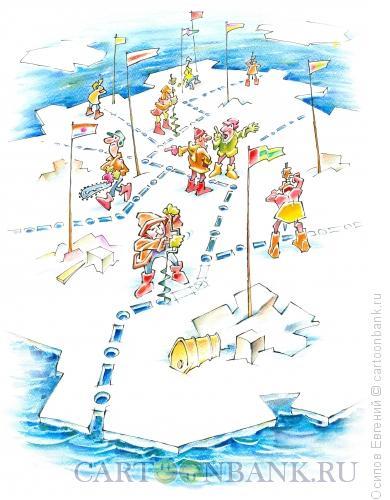 Карикатура: суверенитет полярников, Осипов Евгений