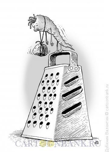 Карикатура: Безответная любовь-морковь, Дубинин Валентин