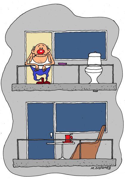 Карикатура: сосед, михаил ларичев