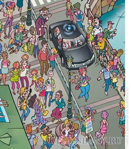 Карикатура: уличные музыканты, Осипов Евгений