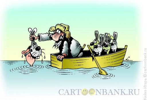 Карикатура: Дед Мазай и заяц, Кийко Игорь