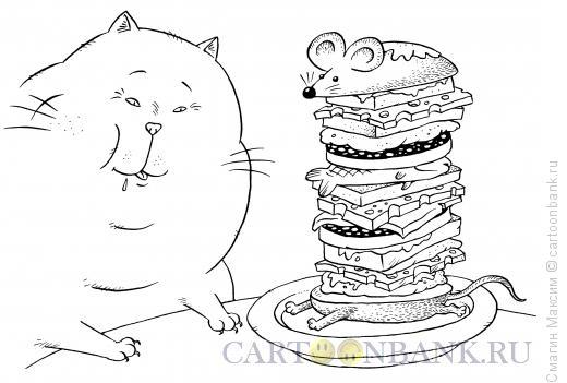 Карикатура: Обед кота, Смагин Максим