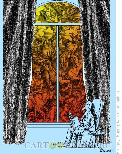 Карикатура: Апокалипсис, Богорад Виктор