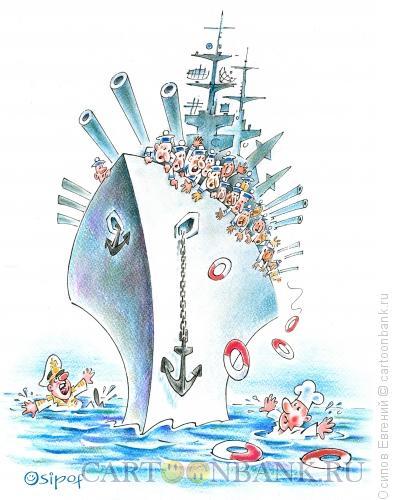 Карикатура: кок за бортом, Осипов Евгений