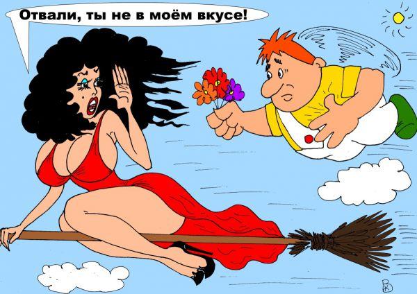 Карикатура: Невезучий, Валерий Каненков