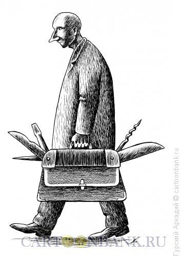 Карикатура: портфель с ножиком, Гурский Аркадий
