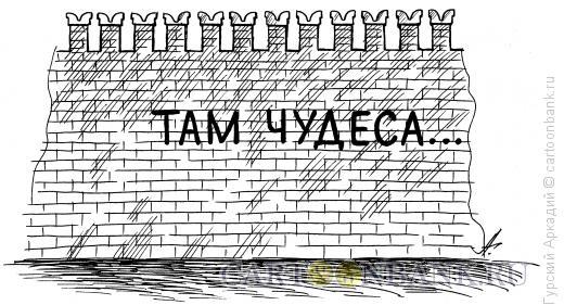 Между первым и вторым чтением ВР может внести изменения, - Яценюк о принятии законопроекта об Антикоррупционном суде - Цензор.НЕТ 44