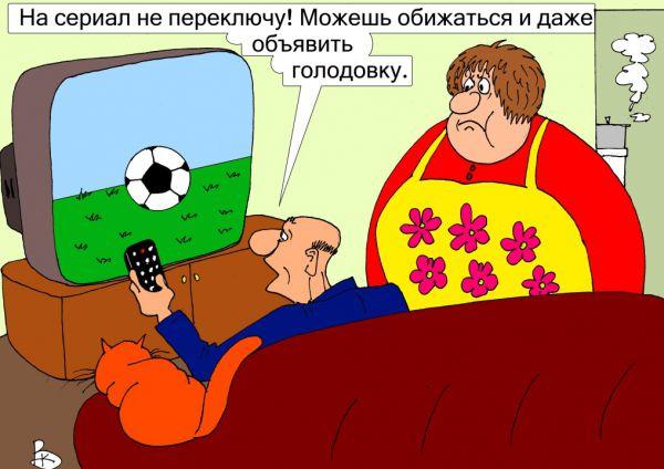Карикатура: Отчебучил, Валерий Каненков