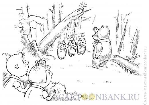 Карикатура: Пионеры в сосновом лесу, Смагин Максим