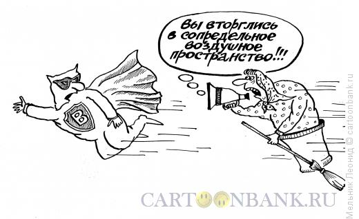 Карикатура: Вон!!!, Мельник Леонид