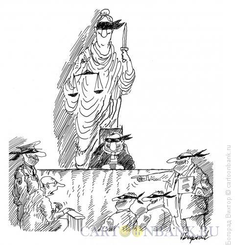 Карикатура: Неправый суд, Богорад Виктор