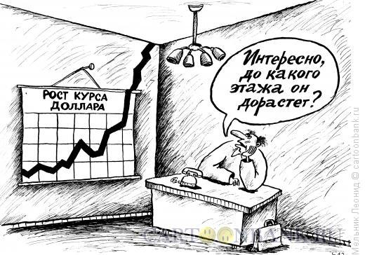 Карикатура: Ползущий ужас, Мельник Леонид
