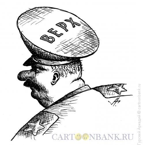 Карикатура: Военный в фуражке, Гурский Аркадий