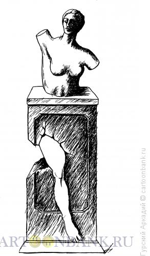 Карикатура: нога в пьедестале, Гурский Аркадий