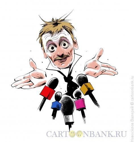Карикатура: От лукавого, Новосёлов Валерий