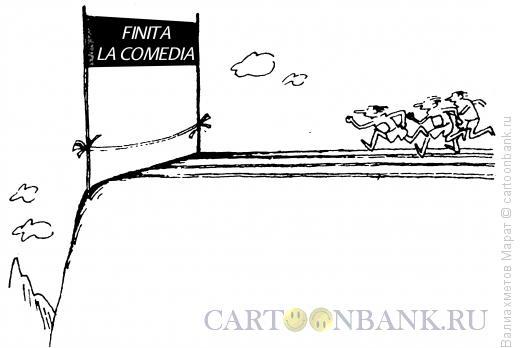 Карикатура: На финише, Валиахметов Марат
