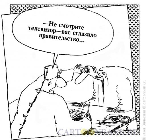 Карикатура: На приеме у окулиста, Шилов Вячеслав