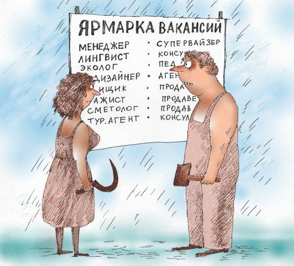 Карикатура: рабочий и колхозница, Алла Сердюкова