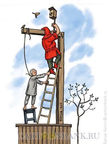 Карикатура: Скворечник, Батов Антон