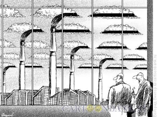 Карикатура: Экологическая картина, Богорад Виктор