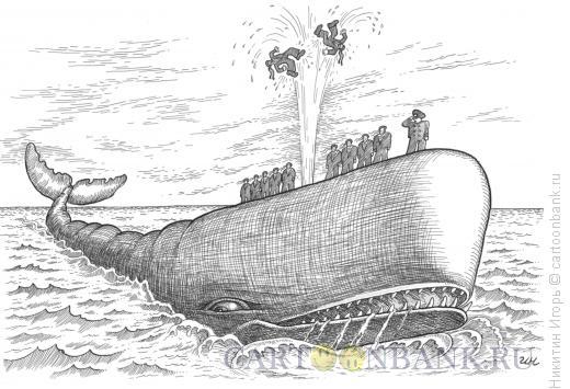 Карикатура: Субмарина, Никитин Игорь