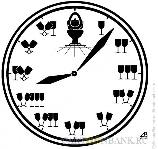 Карикатура: Часы, Дубинин Валентин