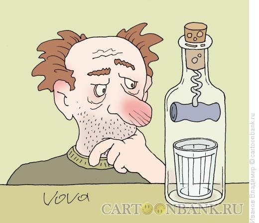 Карикатура: Парадокс, Иванов Владимир
