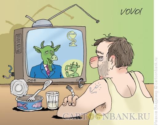 Карикатура: Спецвыпуск новостей, Иванов Владимир