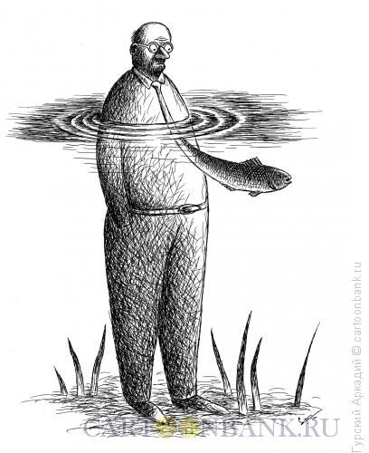 Карикатура: галстук как селёдка, Гурский Аркадий