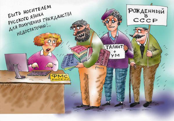 Карикатура: очередь, Алла Сердюкова
