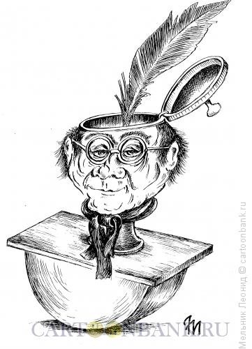 Карикатура: Акакий Акакиевич, Мельник Леонид