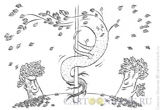Карикатура: Осенниц стриптиз, Смагин Максим