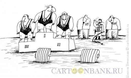 Карикатура: Дрессировщик, Шилов Вячеслав
