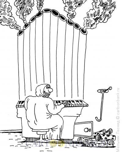 Карикатура: Игра на органе, Мельник Леонид