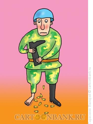 Карикатура: После боя, Тарасенко Валерий