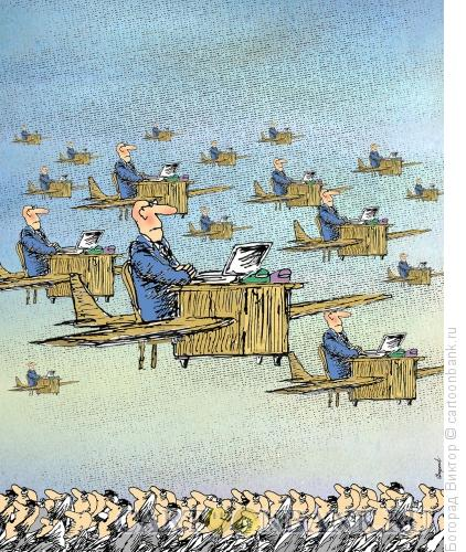 Карикатура: В воздухе и на земле, Богорад Виктор