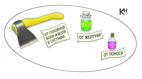 Карикатура: Аптечка, Александр Кузнецов
