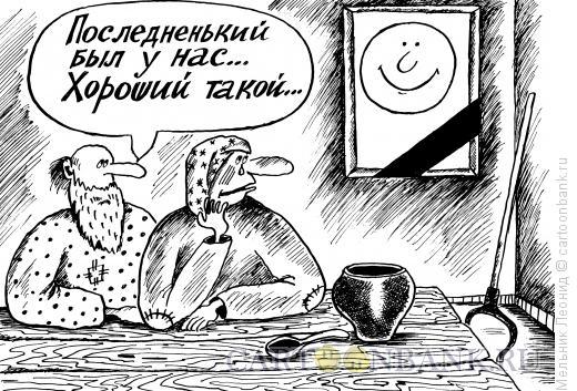 Карикатура: Колобок, Мельник Леонид