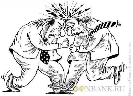 Карикатура: Политическое столкновение, Мельник Леонид