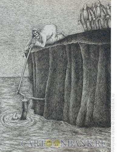 Карикатура: смерть-спасатель, Анчуков Иван